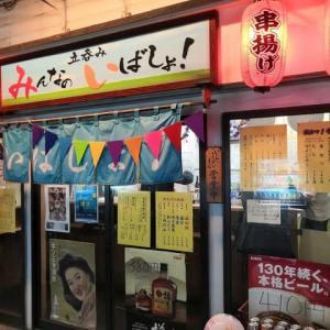 みんなのいばしょ!7周年記念イベント@伊勢佐木町