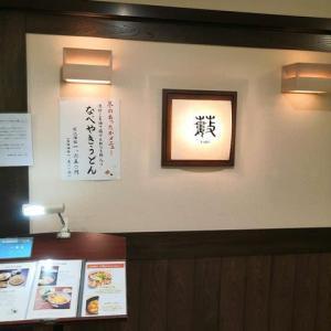 藪そば 横浜駅東口そごう10F