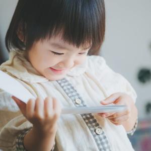 漢字絵本で幼児期から漢字の勉強