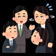 グループミーティング治療