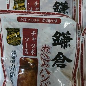 日本管財の優待、美味しそうです。