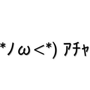あちゃー!( ̄▽ ̄;)