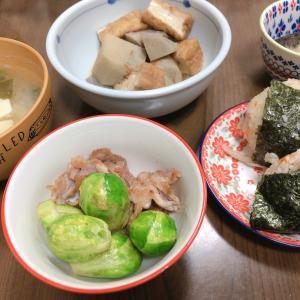 おうちご飯〜夜ご飯〜
