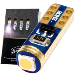 GSX-R1100K,89 METER &Position LED BULB LEDメーターバルブ(T5)ヘッドライトポジションLEDバルブ(BA9s)