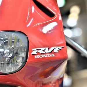 RVF 400サイドスタンド角度修理調整