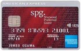 SPGアメックスカード 2019年10月最新キャンペーン情報