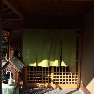 嵐山廣川ミシュラン1つ星うなぎ店へ*2019年秋の京都嵐山散策記②