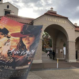 宝塚大劇場は子連れで行ける?おすすめのお土産は?宝塚歌劇貸切公演へ行って来ました