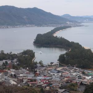 天橋立ビューランド*景色が最高!小さい子供向けの楽しい遊園地でした【京都観光】