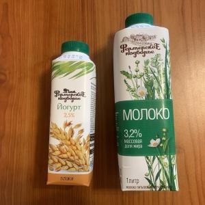ウラジオストクのスーパーで買える美味しい飲むヨー&牛乳~Фермерское подворье~<フェルメルスコエ・ポドヴォリエ>