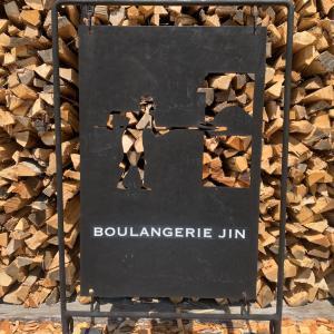 【BOULANGERIE JIN】ここのクロワッサンがNo.1!