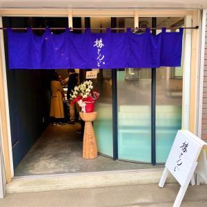 【椿さんど】ふわふわ生地のフルーツサンド専門店