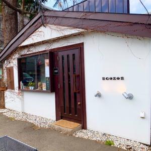 【GOZO】濃厚ずっしりなバスクチーズケーキ専門店