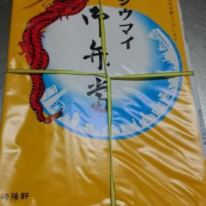 崎陽軒の焼売弁当~♪
