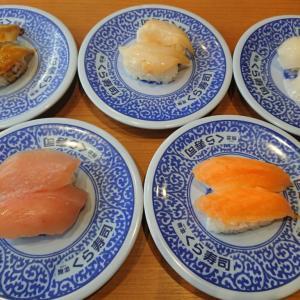 じいとくら寿司へ~♪