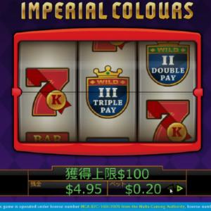 ベラジョンで IMPERIAL COLOUASの2ドルプレイをもらって大損w
