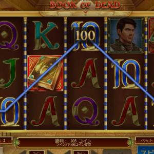 10BETカジノでフリースピンもらったけど途中でエラーでびびった