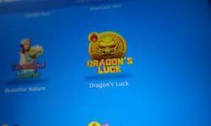 ベラジョンでDragon's Luckを初?プレイしたらわりと良かった件