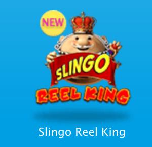 Slingo REAL KINGって新作スロットをやってみたらハマったw