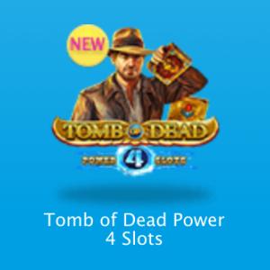 ベラジョンで新作のTom of Dead Power 4Sslotをやったらどこかで見覚えが