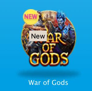 新作スロットWar of Godsをベラジョンでやったら即爆発!