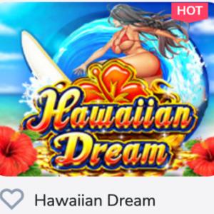 夏の終りにハワイアン・ドリームで勝利!