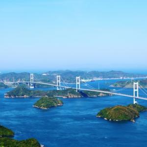 しまなみ海道レンタサイクル一覧最新情報まとめ【2019年11月調べ】