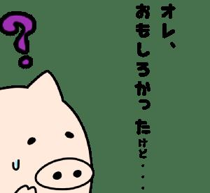 大河ドラマ「いだてん」史上最低の烙印!面白かったのは変?
