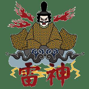 6月26日『雷記念日』菅原道真の怨霊が落雷事件を起こす!?
