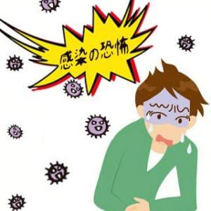 インフルエンザの患者数が大幅に少ない!その理由は?