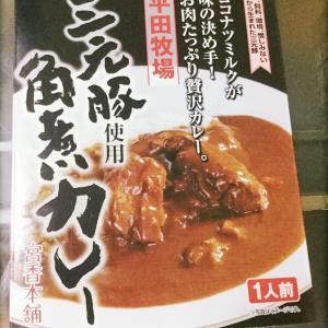 【レトルトカレー】平田牧場 三元豚使用角煮カレー