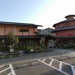 中津の太平楽で車中泊しました