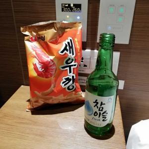 格安航空券で🎵韓国へ行って来ました🎵