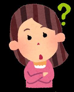 関節リウマチと妊娠について