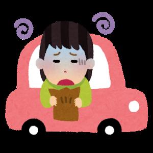 【関節リウマチ】移動の乗り物で気をつける事