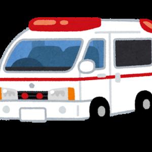 救急車で運ばれました