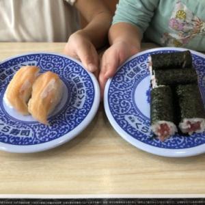 公園でフリマ出展~くら寿司で遅めのランチ