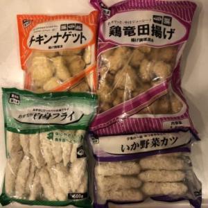 業務スーパーで冷凍食品を買い出し