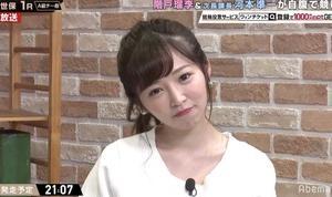 次長課長・河本、藤田かんなアナに手のひらで転がされご満悦「こんな女子アナいない」