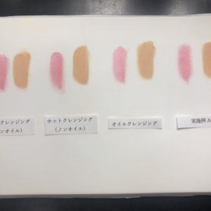 初めての実験!