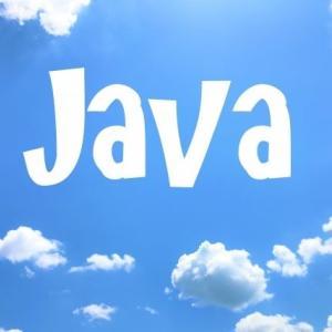 【Java】検証の結果、for文より拡張for文の方が遅かった