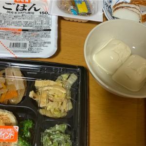 宅食で便利に時間確保、トレーニング後にしっかり夕食を食べる