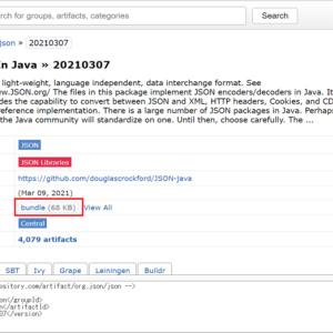 Salesforce Rest API連携用 Javaプログラム(Eclipse IDE) 設定(2) - 使用ライブラリ(外部JARファイル)の用意