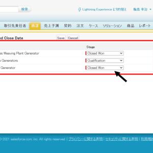 Salesforce 認定 Platform アプリケーションビルダー資格 - ユーザインターフェース(1)