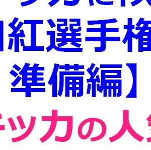 【キッカに似た口紅選手権!準備編】CHICCA(キッカ)の人気リップの特徴を分析!