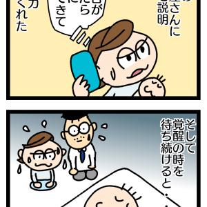 第11話 赤ちゃんの証明写真撮影作戦!