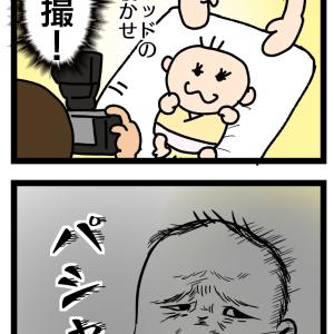 第12話 赤ちゃんの証明写真撮影作戦した結果