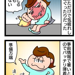 236話 海外子育て!行きたくなかった日本人学校のバザーに頑張って行った結果