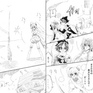 ■戒と麗姫は幼馴染なんだけど■