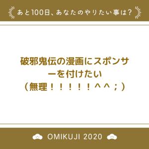 ■うひゃぁ!■